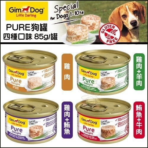 *WANG*【18罐組】竣寶《PURE狗罐-雞肉|雞肉羊肉》 150g/罐 狗主食罐