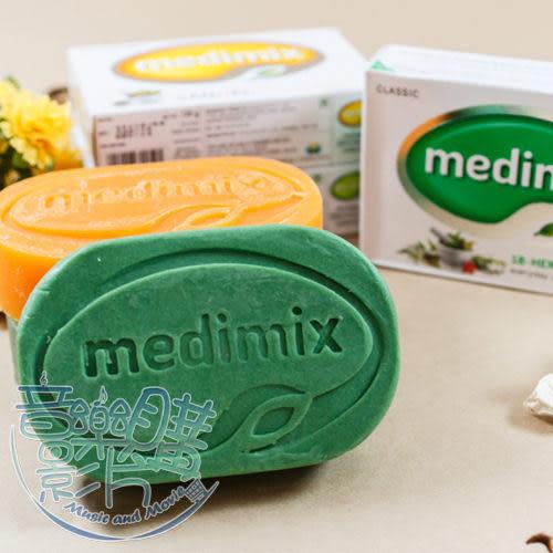 (特價) MEDIMIX 升級白鑽版 印度美肌皂 (125g) 單入 香皂