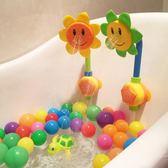 寶寶洗澡太陽花玩具向日葵花灑兒童浴室沐浴戲水噴水龍頭浴桶神器CY 後街五號