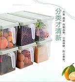 冰箱收納盒長方形抽屜式雞蛋盒食品冷凍盒廚房收納保鮮塑膠儲物盒夏洛特 LX