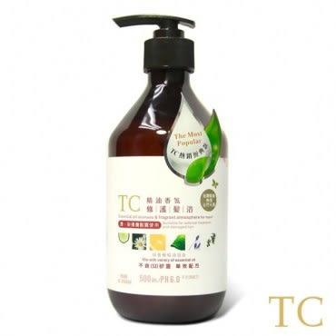 【TC】精油香氛修護髮浴(500ml)