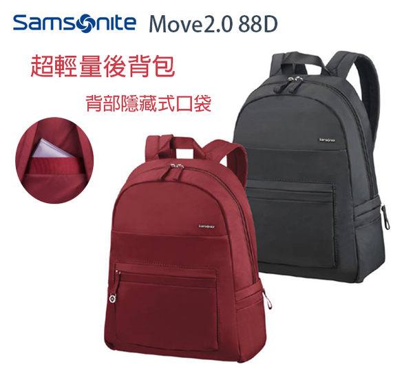 [佑昇]Samsonite新秀麗 Move2.0 88D 超輕量 可插掛行李 背後隱藏式口袋 14吋筆電後背包L