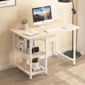 電腦台式桌帶抽屜寫字台家用辦公桌學生書桌經濟型簡易臥室小桌子 雙十二全館免運