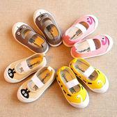 童鞋 春秋寶寶幼兒園室內鞋小童兒童帆布鞋一腳蹬男童女童鞋1-3歲鞋子2