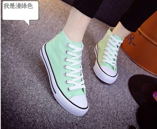★B228-淺藍+湖藍+淺綠❤ 愛麗絲的最愛☆~~ 街頭潮流~ 經典流行百搭素面高筒帆布鞋 (現貨+預購)