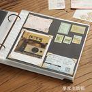 回憶錄DIY粘貼式相冊本插頁式拍立得情侶手工家庭覆膜紀念冊禮物-享家生活館