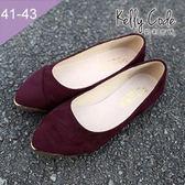 大尺碼女鞋-凱莉密碼-韓國流行時尚款金屬尖頭磨砂平底鞋1cm(41-43)【AL888-2】酒紅