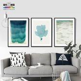 (百貨週年慶)油畫現代簡約海裝飾畫北歐禪意小清新沙發背景墻掛畫臥室餐廳壁畫