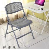 折疊椅子凳子靠背凳便攜