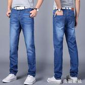 牛仔褲 夏季薄款牛仔褲寬鬆直筒休閒夏天超薄修身褲子 aj2279『美鞋公社』