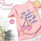 (大童款-女)鑽石拼字奧代爾棉質短袖上衣(310538)【水娃娃時尚童裝】