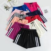 寬鬆跑步運動短褲女夏2020韓版新款學生高腰闊腿休閒褲居家睡褲女