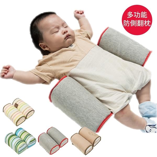 母嬰專營店 台灣總代理SANDESICA 防側翻枕 嬰兒枕 寶寶枕 新生兒枕 側睡枕【FA0006】