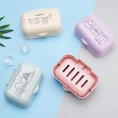 肥皂盒帶蓋便攜大號瀝水雙層新款皂盒子【櫻田川島】