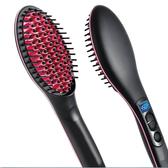 直髮梳 新品電動直髮梳魔力順髮梳負離子液晶陶瓷不傷髮梳子【雙12購物節】