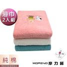 PEANUTS SNOOPY史努比 純棉刺繡浴巾(超值2入組)