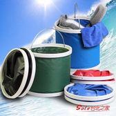 釣魚桶 洗車用水桶便攜式摺疊水桶車載伸縮桶戶外釣魚儲水桶旅游水桶11L