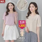 【五折價$395】糖罐子方形珍珠緹花後釦雪紡上衣→現貨(M/L)【E54263】