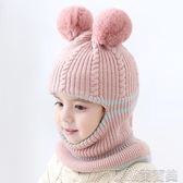 女童帽子秋冬3-5歲防風護臉一體毛線2保暖圍脖小孩男寶寶6兒童帽 簡而美