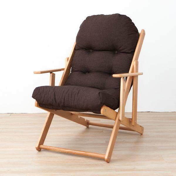 北歐簡約櫸木躺椅-深咖啡色-生活工場