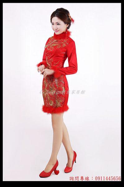 (45 Design) 定做 預購7天到貨   紅色 短款旗袍 龍袍旗袍 演出旗袍 結婚禮服 旗袍短亮片旗袍 冬裝