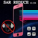 金德恩 iPhone6 認證防電磁波螢幕玻璃貼/ 滿版螢幕保護貼