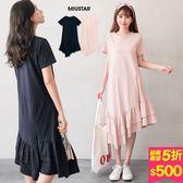 MIUSTAR 設計感不對稱荷葉下襬棉質洋裝(共2色)【NF3151LC】預購