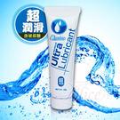純天然水溶性潤滑液(極潤滑)-含玻尿酸30g