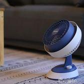 空氣循環扇家用渦輪風扇對流風扇台式可搖頭換氣電風扇 港仔會社