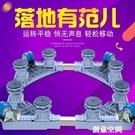 洗衣機底座 洗衣機底座托架7/8/10公斤滾筒波輪專用置物架行動萬向輪架子 NMS