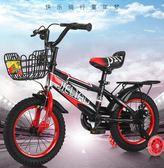 兒童腳踏車 兒童自行車3-4-6-7-8-9歲寶寶小孩腳踏單車男孩女孩童車碟剎 都市韓衣