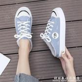 懶人鞋百搭無後跟帆布鞋女一腳蹬半拖鞋單鞋小白鞋夏季 科炫數位