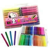 史努比可水洗彩色筆提盒(36色)