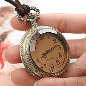 懷錶創意復古學生考試看時間球形翻蓋懷錶金色飛賊項錬錶同學護送禮物 喵小姐