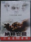 挖寶二手片-N03-010-正版DVD*電影【納粹亡靈】-不尋常的力量推動,謀殺案件