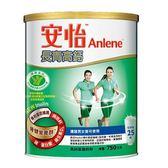 安怡 長青高鈣奶粉 750g