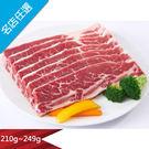 【美福】加拿大帶骨牛小排(210g~249g)(2片/包)
