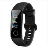 智慧手環旗下HONOR/榮耀手環5 新品NFC血氧監測4代升級智慧運動 智慧e家
