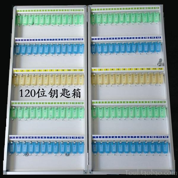 120位金属钥匙管理箱壁掛式钥匙柜锁匙分类收纳盒银行钥匙保管箱 可然精品