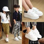 兒童運動鞋女童鞋男童寶寶鞋小孩休閒小白板鞋 【米娜小鋪】