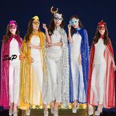 萬聖節服裝 萬圣節披風 cosplay 彩色披風 斗篷 演出服 披風