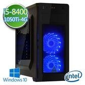 技嘉B360平台【闇櫻魔導】i5六核 GTX1050Ti-4G獨顯 SSD 240G效能電腦