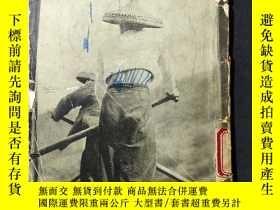 二手書博民逛書店罕見全國獵影集桂林山水Y335957 張沅恒 良友圖書公司