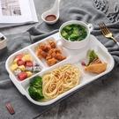 陶瓷分隔盤 純白餐盤兒童餐具陶瓷創意早餐盤子碗可愛家用分隔分格盤快餐盤
