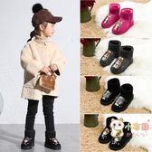 交換禮物-兒童雪地靴女童靴子2018新款冬季寶寶鞋加絨加厚正韓短靴小孩棉鞋