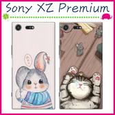 Sony XZ Premium 5.5吋 時尚彩繪手機殼 卡通磨砂保護套 PC硬殼手機套 可愛塗鴉背蓋 小清新保護殼