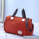 大容量旅行包 大容量手提旅行袋韓版可摺疊短途行李包男旅行袋出差待產包女士 快速出貨