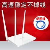 騰達F3無線路由器家用wifi漏油光纖放大器穿墻王無線ap高速寬帶   電購3C