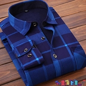 長袖襯衫 秋冬季男士保暖襯衫加絨加厚款長袖格子襯衣韓版潮上衣服中年男裝 寶貝 免運