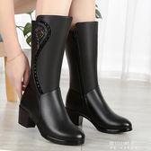 冬季粗跟羊毛女靴子中跟真皮中筒靴加絨媽媽棉鞋大碼中靴保暖馬靴    東川崎町    YYS